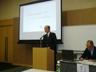 (社)ツーバイフォー建築協会本部池田事業部長の開会の挨拶.JPG